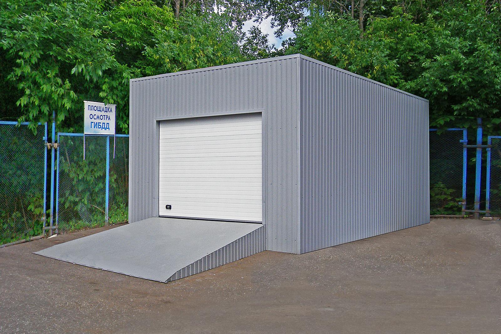 Кооператив по строительству и эксплуатации гаражей