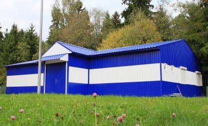 Строительство спортивных зданий